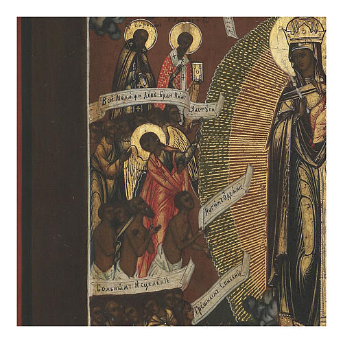 Mother of God Joy of all who suffer ancient Russian icon, XIX century, 32x26 cm 4
