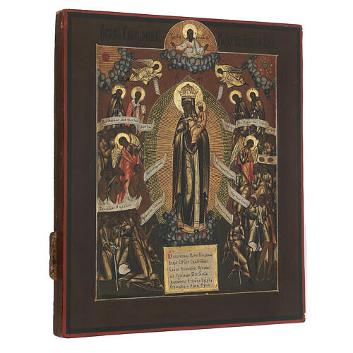 Mother of God Joy of all who suffer ancient Russian icon, XIX century, 32x26 cm 6