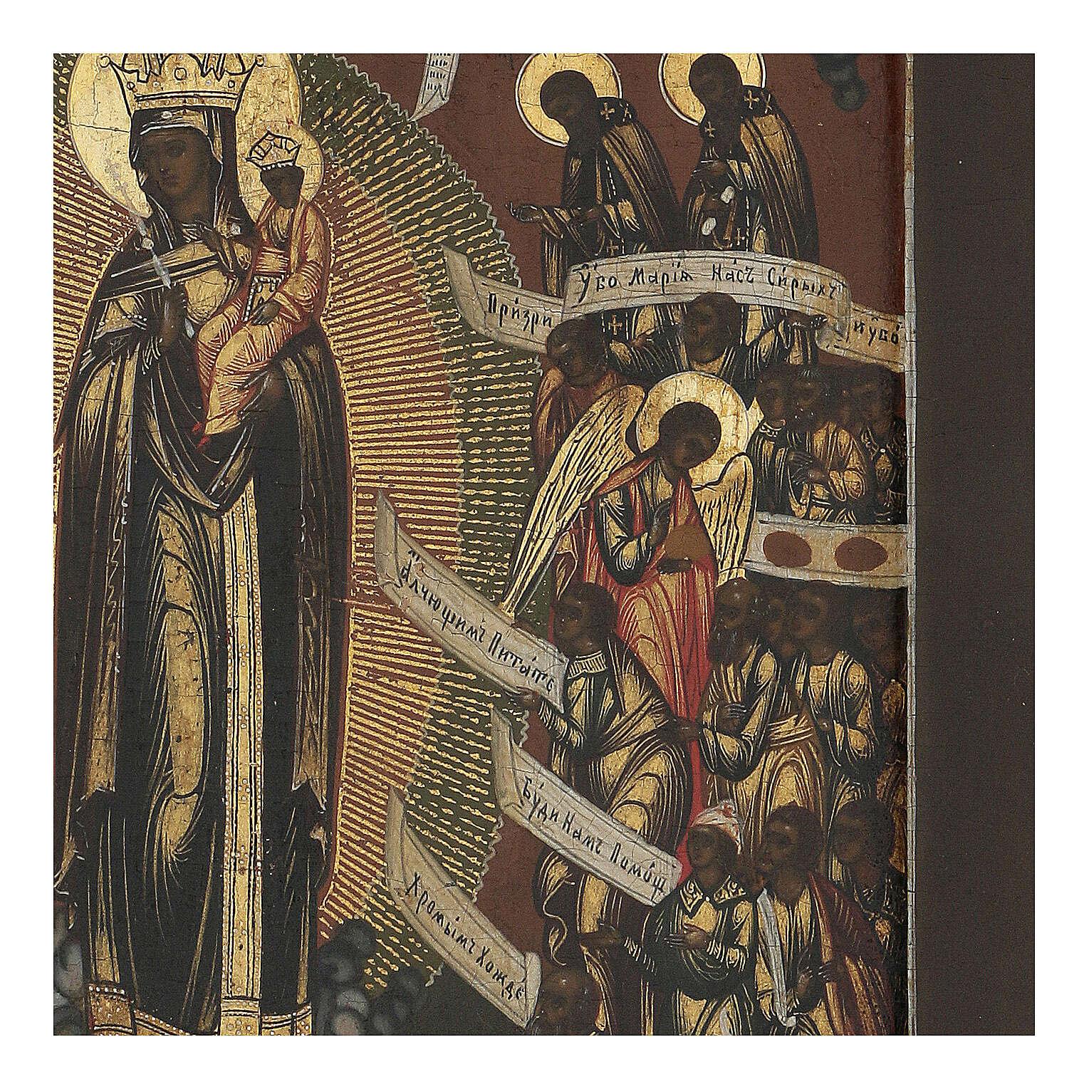 Icône russe ancienne Mère de Dieu Joie de tous les affligés XIX siècle 32x26 cm 4