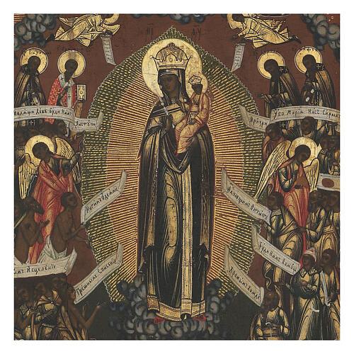 Icône russe ancienne Mère de Dieu Joie de tous les affligés XIX siècle 32x26 cm 2