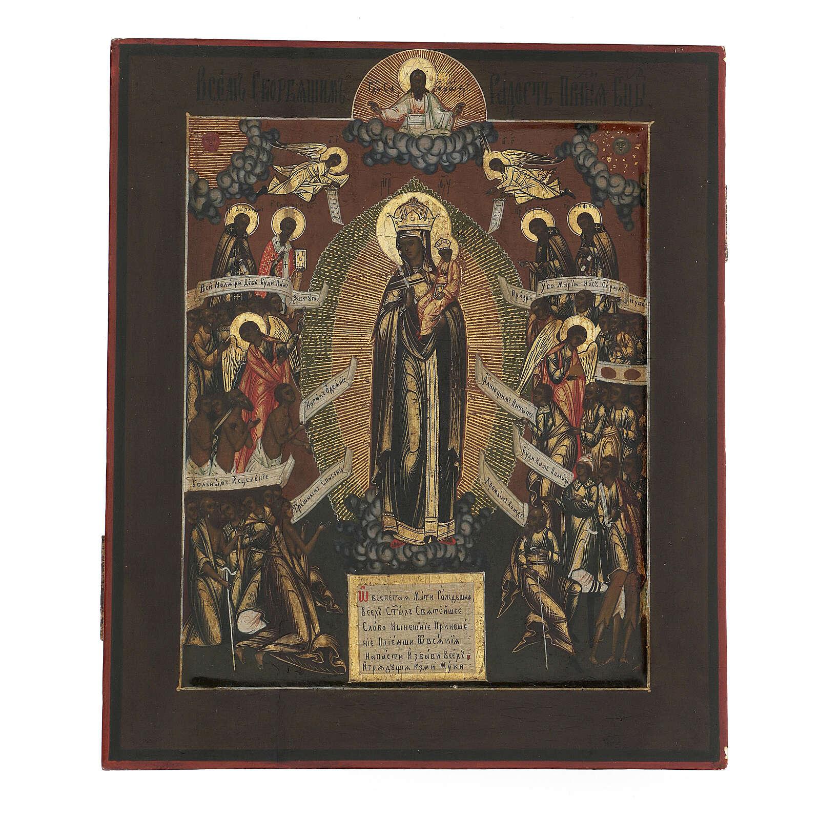 Ícone russo antigo Mãe de Deus Alegria de Todos os Aflitos XIX século 31,3x26,7x3 cm 4