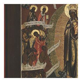 Ícone russo antigo Mãe de Deus Alegria de Todos os Aflitos XIX século 31,3x26,7x3 cm s4