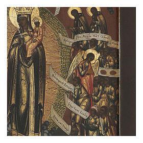 Ícone russo antigo Mãe de Deus Alegria de Todos os Aflitos XIX século 31,3x26,7x3 cm s5