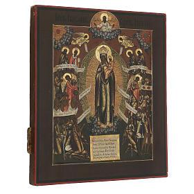 Ícone russo antigo Mãe de Deus Alegria de Todos os Aflitos XIX século 31,3x26,7x3 cm s6