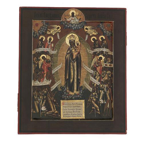 Ícone russo antigo Mãe de Deus Alegria de Todos os Aflitos XIX século 31,3x26,7x3 cm 1