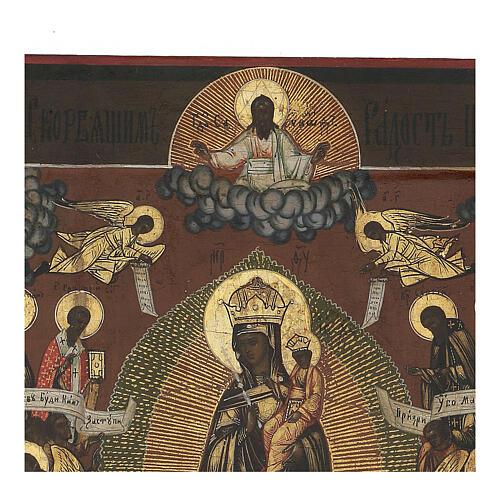 Ícone russo antigo Mãe de Deus Alegria de Todos os Aflitos XIX século 31,3x26,7x3 cm 3