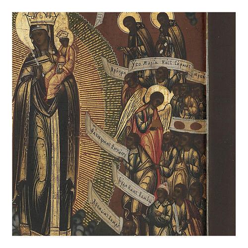 Ícone russo antigo Mãe de Deus Alegria de Todos os Aflitos XIX século 31,3x26,7x3 cm 5
