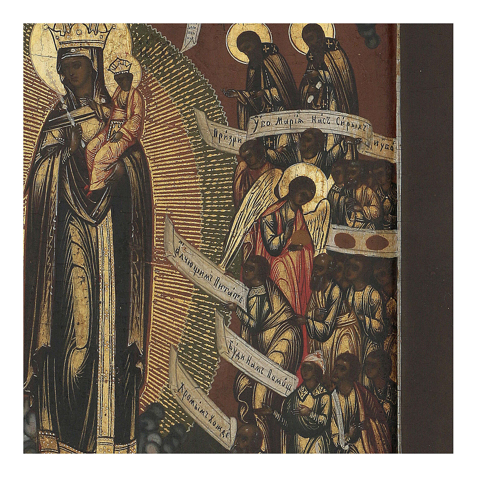 Ancient Russian icon Mother of God Joy of all who suffer XIX century, 32x26 cm 4