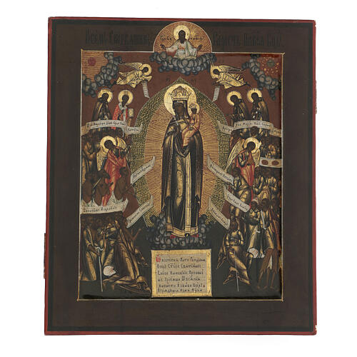 Ancient Russian icon Mother of God Joy of all who suffer XIX century, 32x26 cm 1