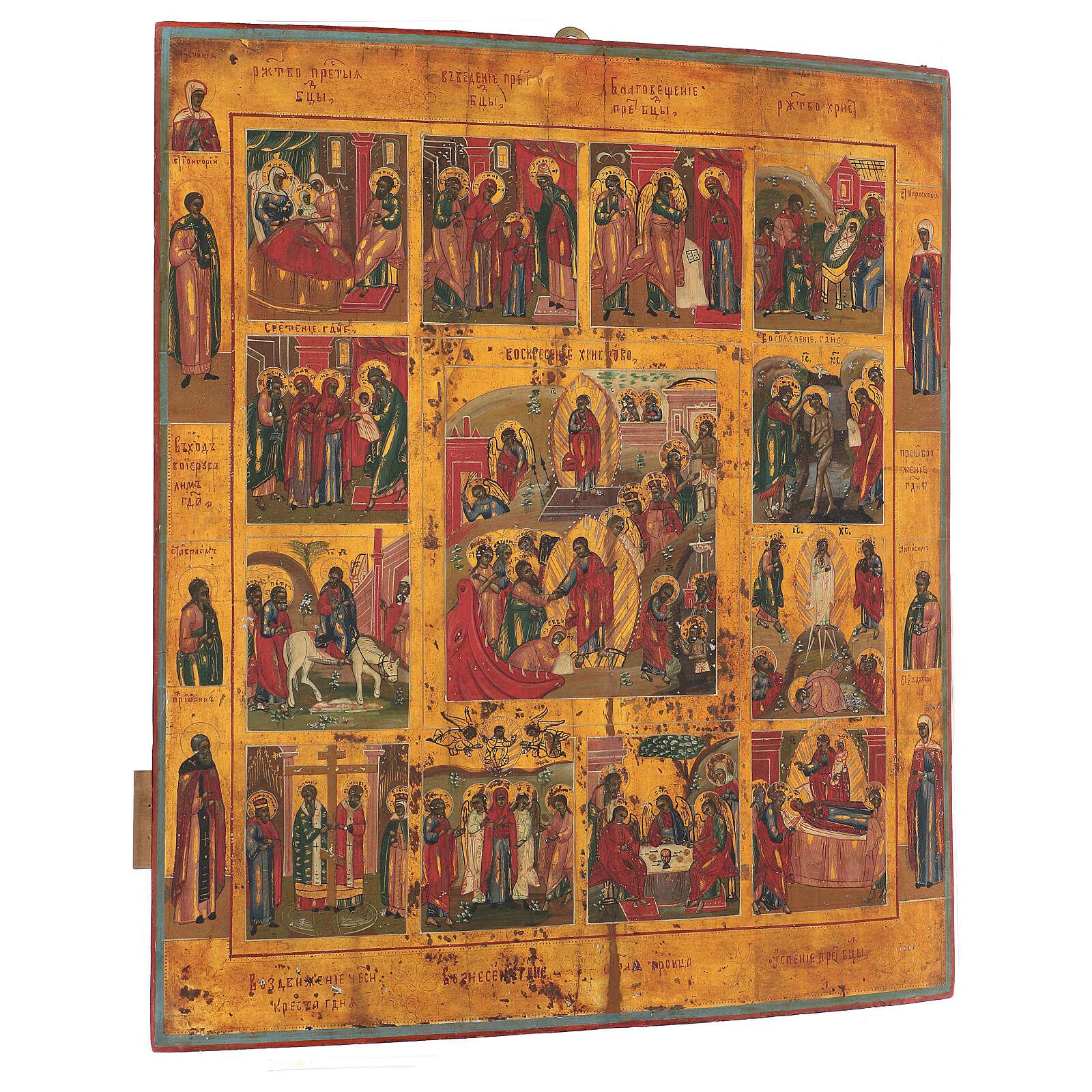 Icône russe ancienne 12 Fêtes et Résurrection milieu XIX siècle 52x45 cm 4