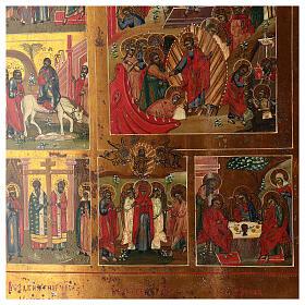 Icône russe ancienne 12 Fêtes et Résurrection milieu XIX siècle 52x45 cm s5