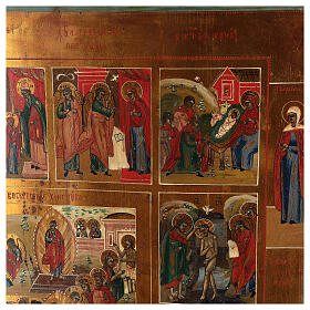 Icona Russa Antica 12 Feste e Resurrezione metà XIX sec 52x45 cm s4