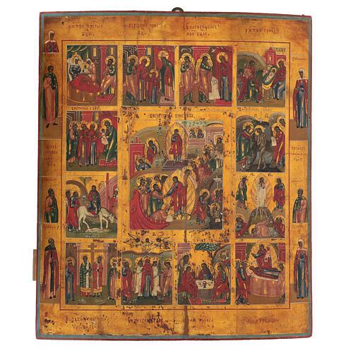 Icona Russa Antica 12 Feste e Resurrezione metà XIX sec 52x45 cm 1