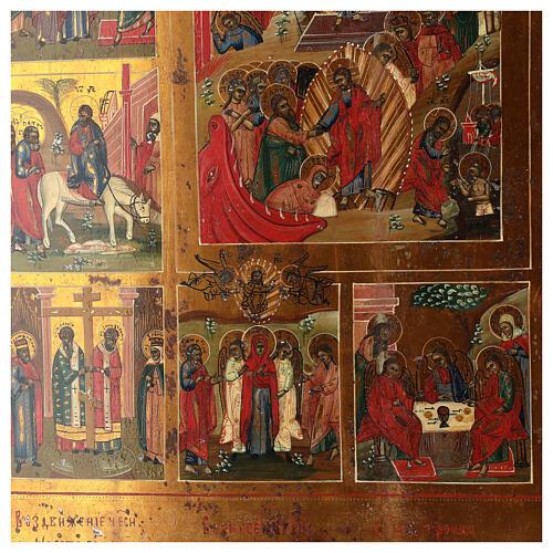 Icona Russa Antica 12 Feste e Resurrezione metà XIX sec 52x45 cm 5