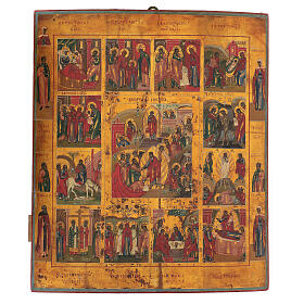 Great Feast and Resurrection icon, Russian antique middle XIX century 52x45 cm s1