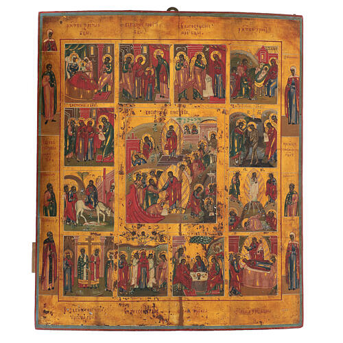 Great Feast and Resurrection icon, Russian antique middle XIX century 52x45 cm 1