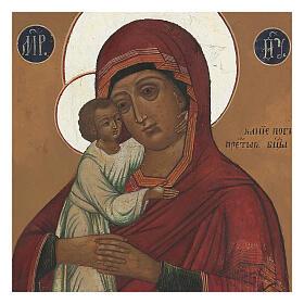 Icona antica russa Colei che ricerca i perduti XIX secolo 30x24 cm s2
