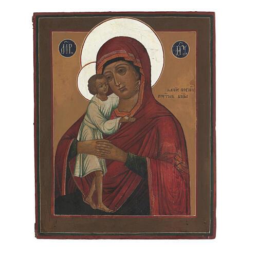 Icona antica russa Colei che ricerca i perduti XIX secolo 30x24 cm 1