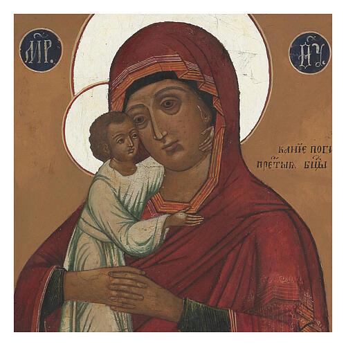 Icona antica russa Colei che ricerca i perduti XIX secolo 30x24 cm 2