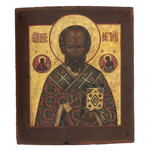 Icona antica russa San Nicola di Myra con fondo oro XIX secolo 35x30 cm 1