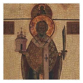 Icône ancienne Saint Nicolas de Mozhaïsk XVIII siècle détrempe fond or 45x38 cm s2