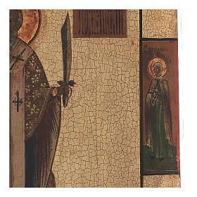Icona antica San Nicola Mozhaysk XVIII secolo tempera fondo oro 45x38 cm s3