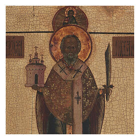 Antique icon St Nicholas Mozhaysk, XVIII century in tempera gold background 45x38 cm s2