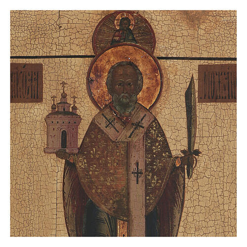 Antique icon St Nicholas Mozhaysk, XVIII century in tempera gold background 45x38 cm 2