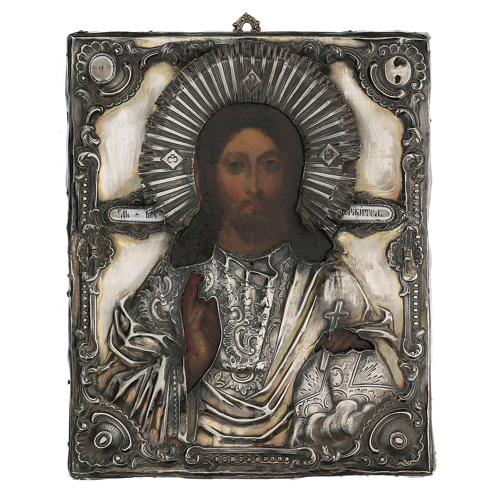 Icône russe ancienne avec riza Christ Pantocrator Cosmocrator (1860) 28x22 cm 4