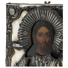 Icône russe ancienne avec riza Christ Pantocrator Cosmocrator (1860) 28x22 cm s5