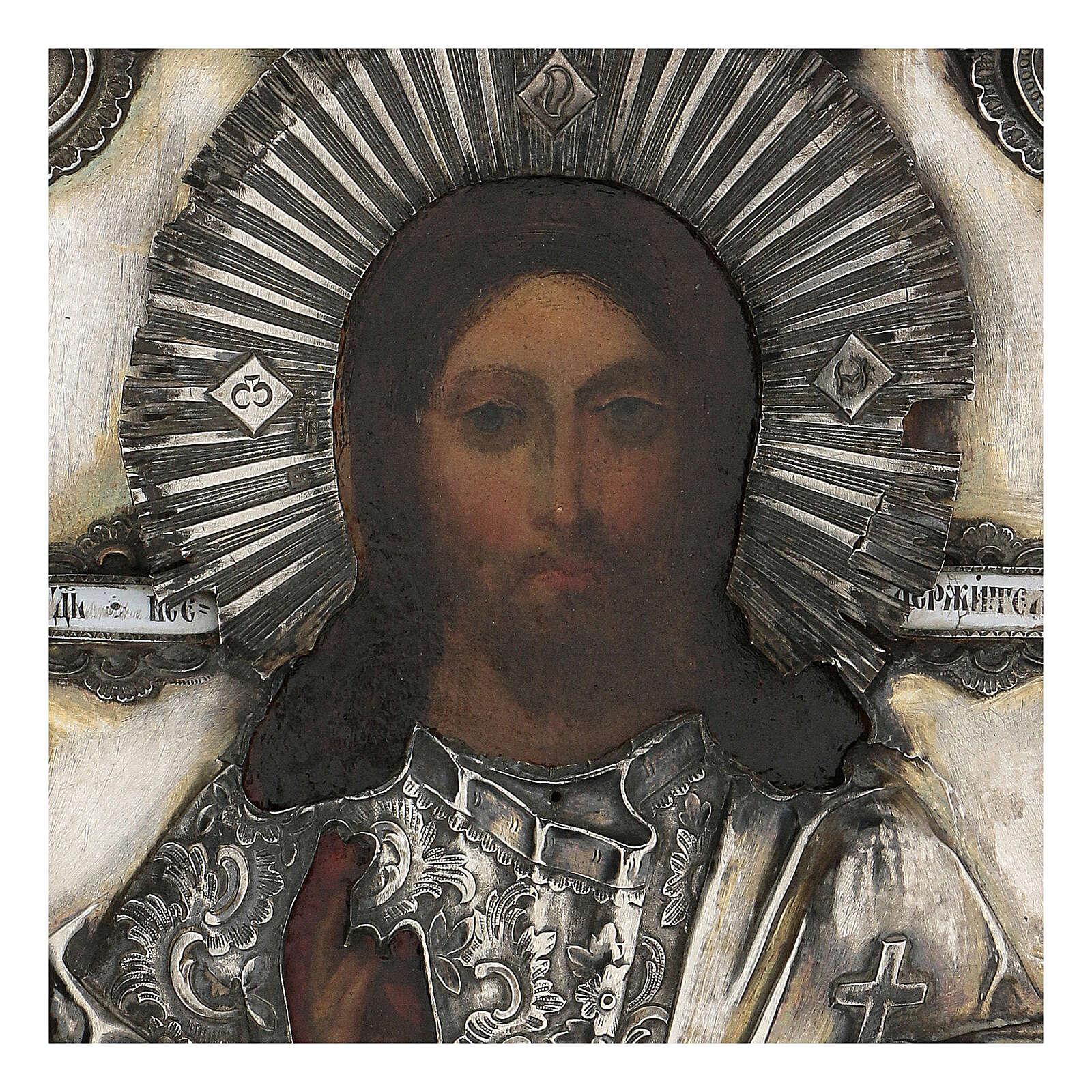 Icona antica russa con riza Cristo Pantokrator Cosmocrator (1860) 28x22 cm 4