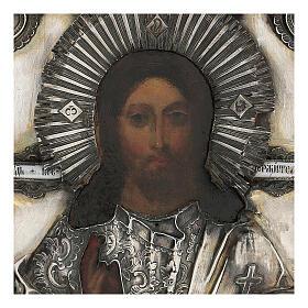 Icona antica russa con riza Cristo Pantokrator Cosmocrator (1860) 28x22 cm s2