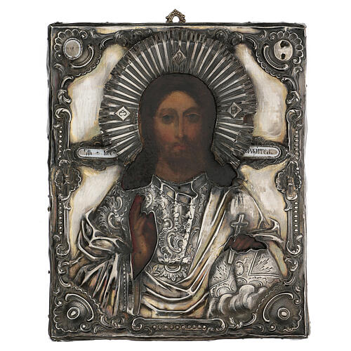 Icona antica russa con riza Cristo Pantokrator Cosmocrator (1860) 28x22 cm 1
