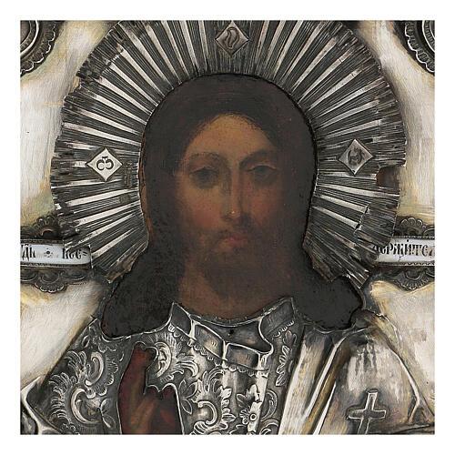 Icona antica russa con riza Cristo Pantokrator Cosmocrator (1860) 28x22 cm 2