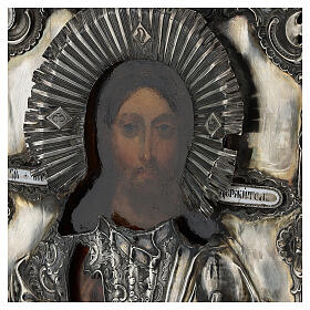 Antique Russian icon with riza Christ Pantocrator Cosmocrator (1860) 28x22 cm s3