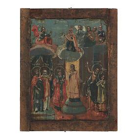 Icona antica russa Riza Pokrov Protezione della Madre di Dio 1870 22x18 cm s2