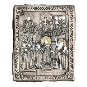 Icona antica russa Riza Pokrov Protezione della Madre di Dio 1870 22x18 cm s3