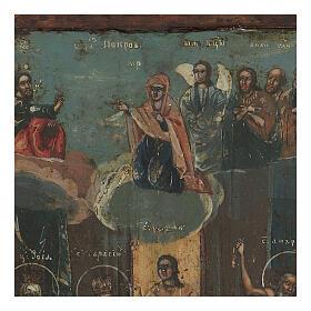 Icona antica russa Riza Pokrov Protezione della Madre di Dio 1870 22x18 cm s4