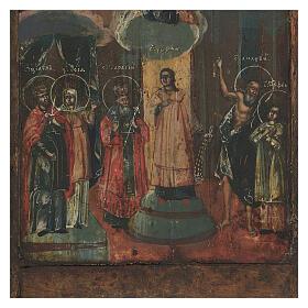 Icona antica russa Riza Pokrov Protezione della Madre di Dio 1870 22x18 cm s5