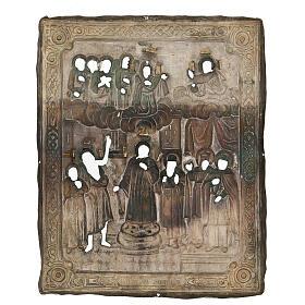 Icona antica russa Riza Pokrov Protezione della Madre di Dio 1870 22x18 cm s6