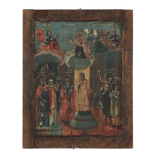 Icona antica russa Riza Pokrov Protezione della Madre di Dio 1870 22x18 cm 2