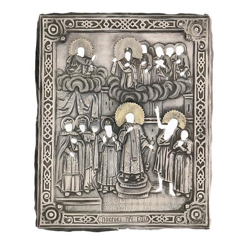 Icona antica russa Riza Pokrov Protezione della Madre di Dio 1870 22x18 cm 3