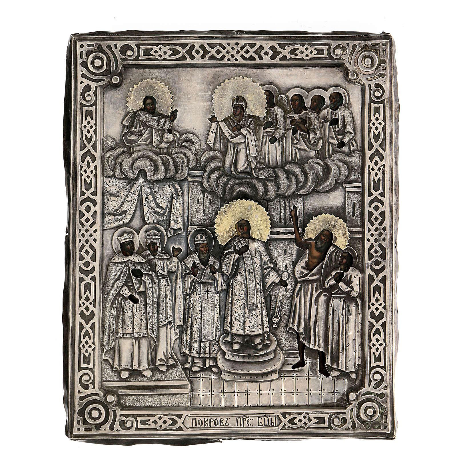 Antique Russian icon Protection of the Mother of God with Riza 1870, 22x18 cm 4