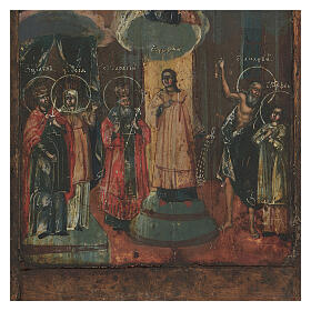 Antique Russian icon Protection of the Mother of God with Riza 1870, 22x18 cm s5