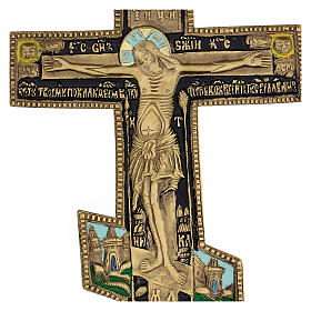 Crucifix orthodoxe bronze ancien russe et émail XIX siècle 35x17 cm s2