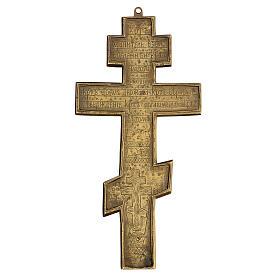 Crucifix orthodoxe bronze ancien russe et émail XIX siècle 35x17 cm s6