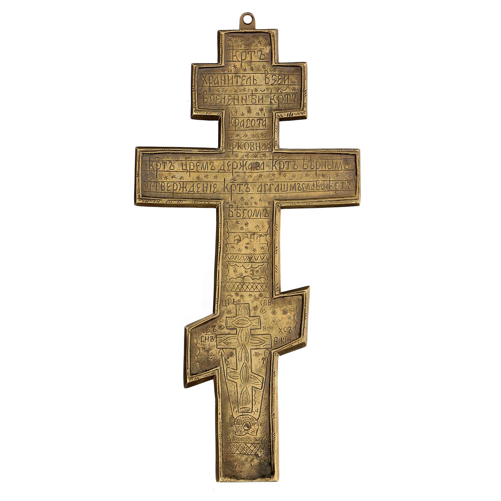 Crocifisso ortodosso bronzo antico russo e smalti XIX secolo 35x17 cm 4