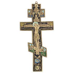 Crocifisso ortodosso bronzo antico russo e smalti XIX secolo 35x17 cm s1