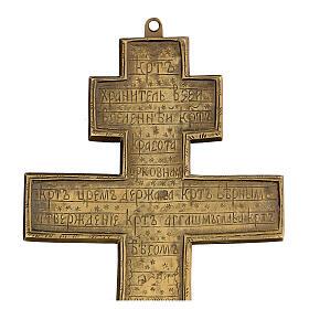 Crocifisso ortodosso bronzo antico russo e smalti XIX secolo 35x17 cm s5