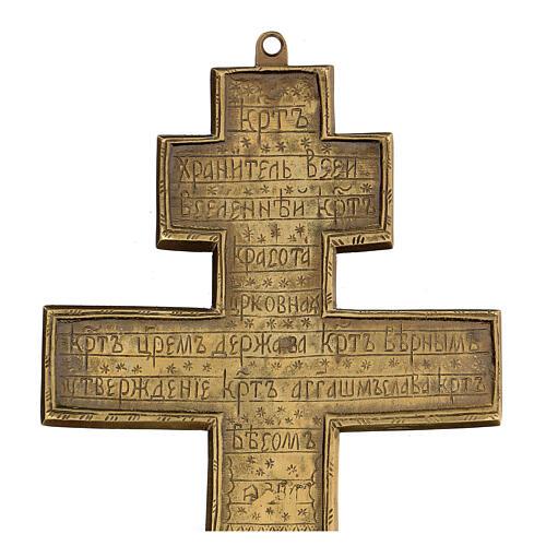 Crocifisso ortodosso bronzo antico russo e smalti XIX secolo 35x17 cm 5